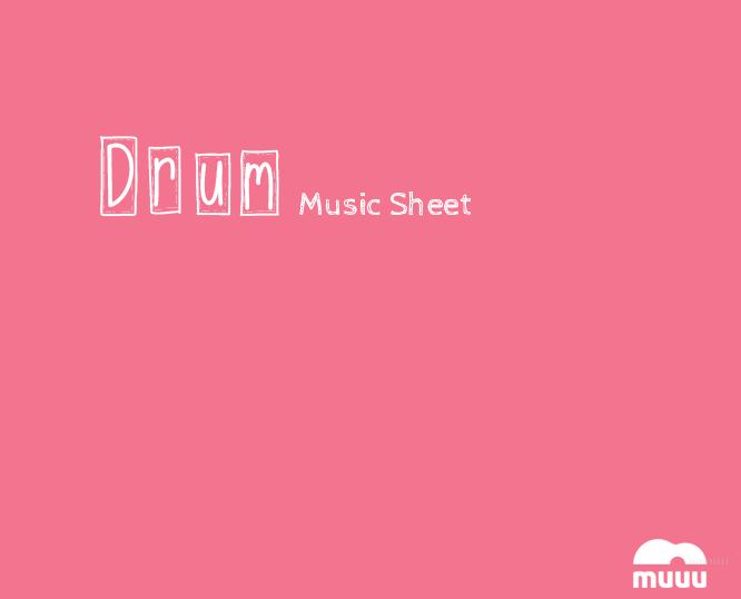 ドラム用の空楽譜